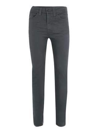 Grey Skinny Jeans - Levi's - £65